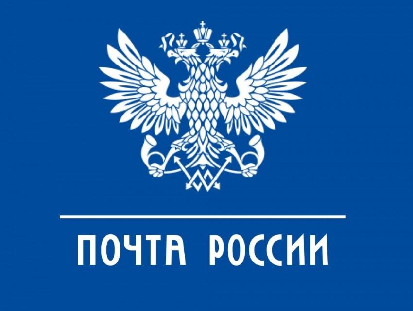 pochta-rossii-vvedet-uskorennuyu-dostavku