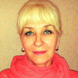 Фокина Людмила Васильевна
