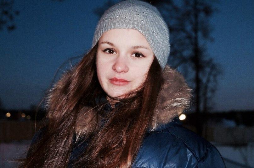 Карпова Екатерина Андреевна